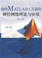 Toolbox for MATLAB neural network theory and applications: CONG SHUANG