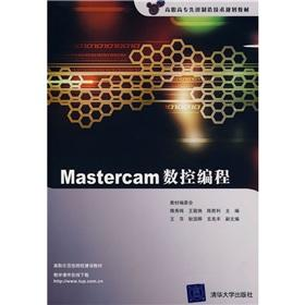 Mastercam CNC programming - (with CD 1)