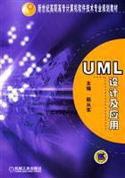 UML design and application: ZHAO CONG JUN