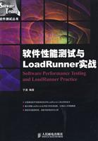 software performance testing and LoadRunner real: YU YONG
