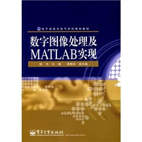 digital image processing and MATLAB implementation: YANG JIE ZHU