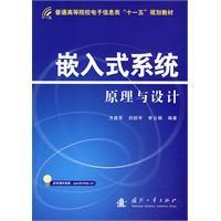 Higher Education electronic information Tenth Five One: FANG YAN JUN