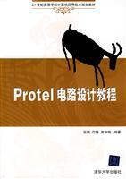 Protel circuit design tutorial (21 colleges and universities teaching computer application ...