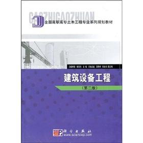 Construction Equipment: CAI XIU LI