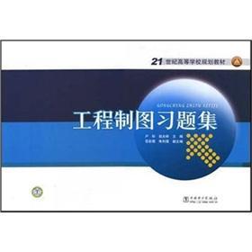 Engineering Drawing Problem Set: LU SHAN ZHAO