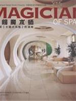 Space Magic: Liu Weijun [theme style] interpretation: ZHAI DONG XIAO SHEN ZHEN SHI CHUANG FU MEI TU...