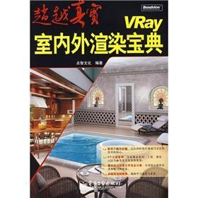VRay indoor and outdoor rendering Collection: DIAN ZHI WEN