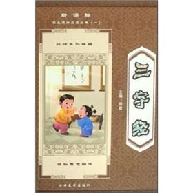 365 Nights story(Chinese Edition): XI YI