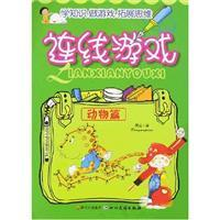 Online Gaming: Animal articles(Chinese Edition): ZHOU HONG / ZHOU HONG