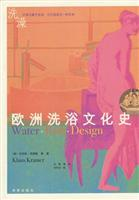 cultural history of European bath(Chinese Edition)(Old-Used): DE) KE LAO