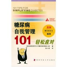 diabetes self-management 101: easy to deal with(Chinese: MEI GUO XIN