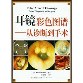 Color Atlas of otoscopy: from diagnosis to surgery(Chinese Edition): YI)MarioSanna XU AN TING ZHU ...