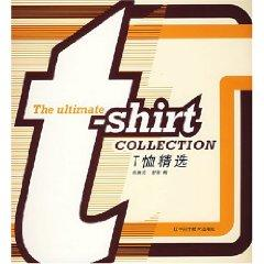 T-shirt selection [in English](Chinese Edition): ZHANG HUI GUANG LUO LV