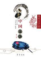 Modern Literature - Volume VI of Chinese Literature: WEI JIAN ZHU