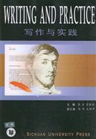 Writing-Writing and practice and practice(Chinese Edition): LI HONG XUN