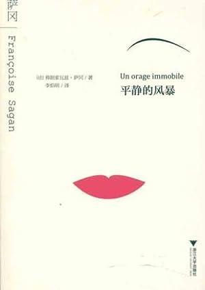 Calm storm(Chinese Edition): FA) SA GANG
