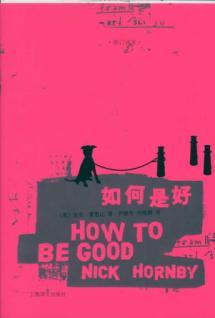 What to do - revised translation(Chinese Edition): HUO EN BI