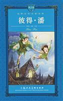 Treasure trove of World Literature: Peter Pan(Chinese Edition): YING GUO)JIE MU BA LI LI XIN REN ...