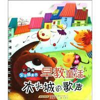 Knee-shaped version of the baby book early: WANG YI MEI