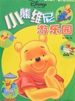 Happy Dr. Disney fantasy paper workers - Winnie the Pooh Fun(Chinese Edition): ZHAO WEI QUN