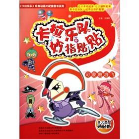 Can Aige Luo Fei - Kara wonderful: ZUO CHUN WANG.