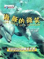 Dolphin's Smile: wonderful world of animal emotions: MA KE BEI