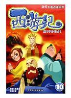 Journey to the West 10(Chinese Edition): WU CHENG EN