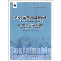 School education for sustainable development: young people: QING SHAO NIAN