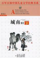 Memories of Old Beijing: LIN HAI YIN