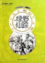 Wizard of Oz(Chinese Edition): BAO MU