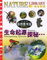 Natural Library. Paleontological papers Quest origin of: GUO YU BIN