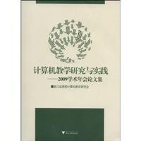Computer teaching and research and practice: 2009 Conference Proceedings(Chinese Edition): ZHE ...