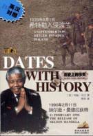 September 1. 1939 Hitler invaded Poland - 1990 February 11. Nelson Mandela was released - ...