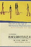 Culture book series great masterpiece emoticons - the art of mechanical reproduction dynasty(...