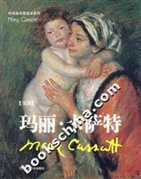 Mary Cassatt - [U.S.](Chinese Edition): KA SA TE
