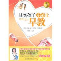 In fact. children do not have on early childhood(Chinese Edition): SHI JUAN