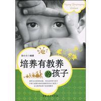 Foster children educated: ZHENG XIAO LAN