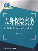 Life Insurance Practice: ZHU JIA