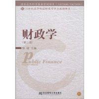 Finance(Chinese Edition): YANG BIN