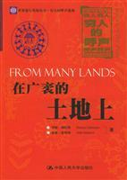 In the vast land(Chinese Edition): NA LA YANG