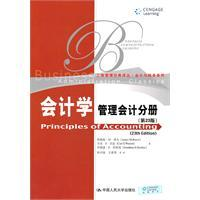 Accounting (23 Edition): Management Accounting volumes(Chinese Edition): BEN SHE.YI MING