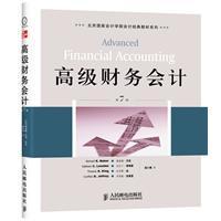 Advanced Financial Accounting (7th Edition)(Chinese Edition): MEI ] LI CHA DE BEI KE WA ER DING LAI...