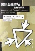 International financial markets: prices and policies(Chinese Edition): LI CHA DE M LAI WEI QI