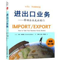Import and export business - to lead the firms to go abroad - version 4. Bilingual edition - the ...