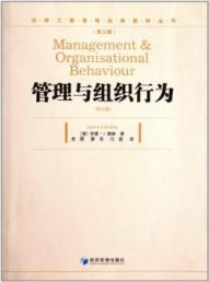 Management and organizational behavior(Chinese Edition): YING ] LAO LI J. MU LIN [LaurieJ.M