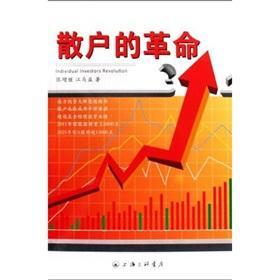 Retail revolution: ZHANG ZENG JI. JIANG MA YI