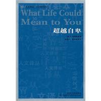 Beyond the self-esteem: AO)A DE LE XU JIA NING XU JIA KANG YI
