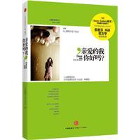 Dear me how are you - in gifts Inner Light Heart explore multimedia magazine to read card(Chinese ...