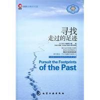 Looking for footsteps - Bilingual MP3(Chinese Edition): LUAN GUI FENG