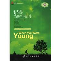 Remember that young - Bilingual MP3(Chinese Edition): LUAN GUI FENG